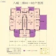 丹凤城・现代广场3室2厅2卫0平方米户型图