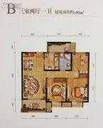 华润二十四城3室2厅1卫97平方米户型图