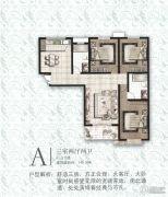 万浩俪城3室2厅2卫149平方米户型图