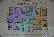 新地花园1室2厅1卫64平方米户型图