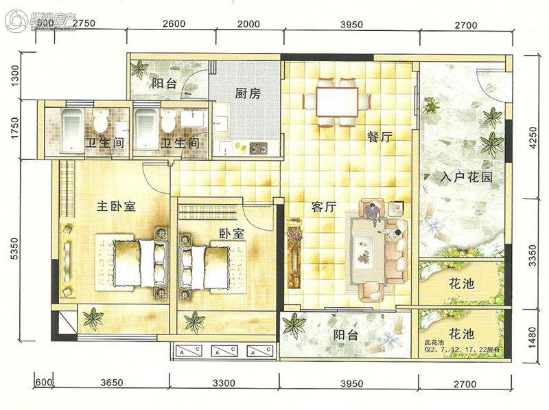 港城星座08户型 两房两厅两卫 106.96㎡
