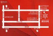 盛凯尚城交通图