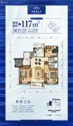 桂林碧桂园3室2厅2卫117--133平方米户型图