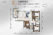 鲁能城3室2厅2卫93平方米户型图