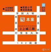 福成尚街时代广场交通图