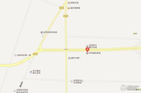 中州国际商城