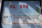 美林・尚东一号交通图