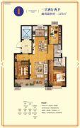 鲁商・金悦城3室2厅2卫125平方米户型图