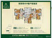 洋丰・西山林语3室2厅1卫111平方米户型图