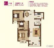 锦绣江南3室2厅1卫98平方米户型图