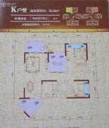 东方之珠花园3室2厅2卫85平方米户型图