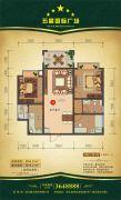 五星国际广场3室2厅1卫94平方米户型图
