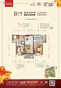 碧桂园・山河城3室2厅2卫112平方米户型图