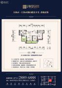 北大资源・翡翠公园2室2厅2卫109平方米户型图