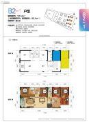 新时代广场4室2厅3卫131平方米户型图