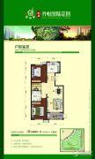 创业・齐悦花园3室2厅1卫133平方米户型图