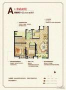 绿地商务城2室2厅1卫95平方米户型图
