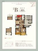 荣安桃花源3室2厅1卫89平方米户型图