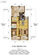 格林喜鹊花园2室2厅1卫88--90平方米户型图