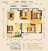 宇华荣城3室2厅2卫114平方米户型图