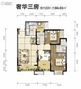 旭阳台北城3室2厅2卫84平方米户型图