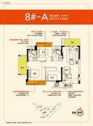 滨海橙里3室2厅2卫79平方米户型图