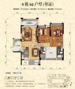 顺江・帝景城Ⅱ期.帝�o2室2厅2卫153平方米户型图