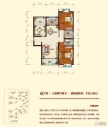 迎宾花园3室2厅2卫130平方米户型图