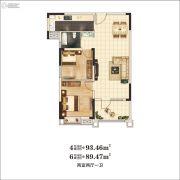 万景・三号院2室2厅1卫89平方米户型图