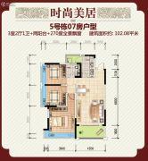 御景龙湾3室2厅1卫102平方米户型图