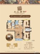 航宇・长江国际3室2厅2卫130平方米户型图