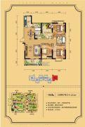 宇济・滨湖天地3室2厅2卫137平方米户型图