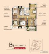南昌万达城3室2厅1卫114平方米户型图