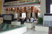 瑞景新城三期外景图