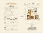 银河太阳城3室2厅2卫118平方米户型图