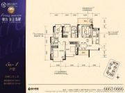 恒大龙江翡翠4室2厅2卫136平方米户型图