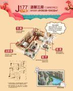 碧桂园豪园3室2厅2卫130--134平方米户型图