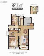 万科北宸之光4室2厅1卫96平方米户型图