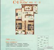 祝福红城2室1厅1卫84平方米户型图