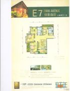 丽丰一品・泊景湾3室2厅1卫122平方米户型图