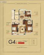 融信永兴首府3室2厅2卫0平方米户型图