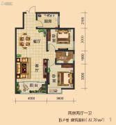 强兴时代家园2室2厅1卫0平方米户型图