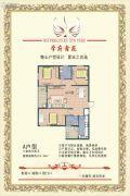 学府鑫苑3室2厅2卫118平方米户型图