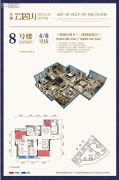 大雅云居山3室2厅2卫108平方米户型图