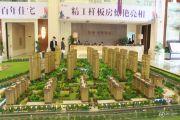 新城香悦澜山规划图