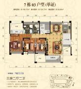 顺江・帝景城Ⅱ期.帝�o3室2厅2卫166平方米户型图