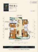 竹园华府4室2厅3卫217平方米户型图