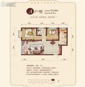 风和庭院2室2厅1卫75平方米户型图