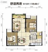 旭阳台北城2室2厅1卫59平方米户型图