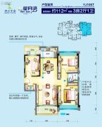 碧桂园假日半岛3室2厅1卫112平方米户型图